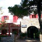 Ξενοδοχείο Αποσπερίδες