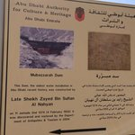 Information board about Mubazara Dam