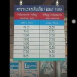 boat time table
