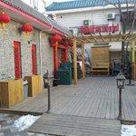 Sanlintun Entrance