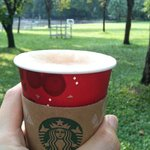 coffee in the park.