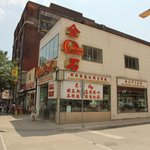 Goldstone Noodle Restaurant, Chinatown