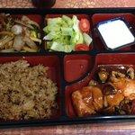 The teriyaki salmon lunch special