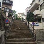 13.11.09【山王神社二の鳥居】階段下から見た鳥居①