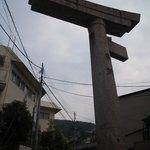 13.11.09【山王神社二の鳥居】鳥居の近景