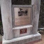 13.11.09【山王神社二の鳥居】由来