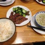 みそ味の牛たん焼き定食