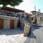 Skarinou Taverna