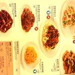 Hong Kong dishes