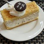 Hazelnut Chinese cake