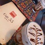 Ice cafe Mocha