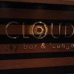 The sky bar