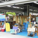 Local surfer supplies store - recycled
