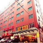 Welcome to Super 8 Hangzhou Zhetian