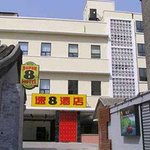 Welcome to the Super 8 Beijing Dong Si