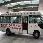 Free Property Shuttle