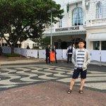 Copacabana Palace ЧМ2014