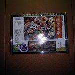 高知名物 皿鉢(さわち)料理