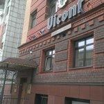 Отель Виконт . Пермь