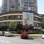 Welcome to the Super 8 Wenzhou Wang Jiang Lu Wenzh