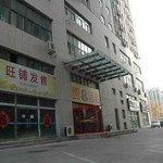 Welcome to Super 8 Hotel Zhucheng Lan Tian
