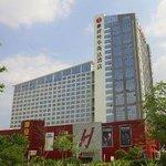Photo of Ramada Plaza Shenzhen North