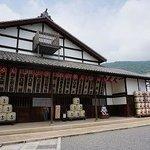 大きな屋根の旧歌舞伎大芝居