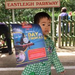 Eastleigh parkway