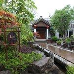 Yu Spring Entrance