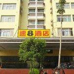 Welcome to Super 8 Quanzhou Shishi