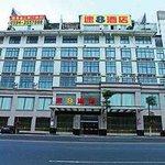 Welcome to the Super 8 Hotel Putian Hanjiang Shang Ye Cheng