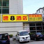 Foto de Super 8 Guangzhou Huanghuagang