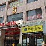Welcome to Super 8 Hotel Xian Bei Men