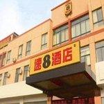 Super 8 Hotel Haian Railway Station Chang Jiang Dong Lu Foto