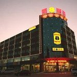 Welcome To The Super 8 Hotel Lianyungang Railway Station Square