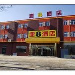 Welcome To S8 Htl Langfang Jin Rong Jie
