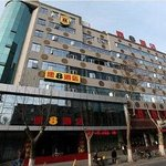 Welcome to the Super 8 Hotel Baoji Railway Station