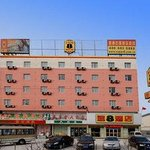 Welcome to the Super 8 Hotel  Yishui Central Long Distance Bus Station