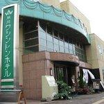 旭川微笑飯店
