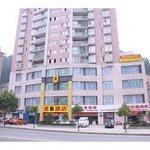 Welcome to the S8 Hotel Shiyan Beijing Zhoug Lu