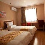 Super 8 Hotel Beijing Bei Hai Park South Gate Foto