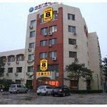 Super 8 Hotel Beijing Lian Xiang Qiao