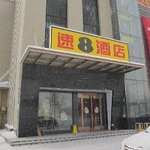 Welcome to the Super 8 Hotel Linyi Bus Terminal