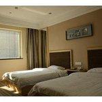 Photo de Super 8 Hotel Beijing Shuang Jing Qiao East