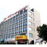 Welcome to the Super 8 Suzhou Pan Men Jing Qu