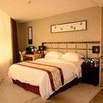 Days Inn Jinjiang International
