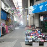 2nd day market