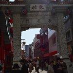 Gate at Kobe Chinatown