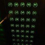 Las plantas del ascensor