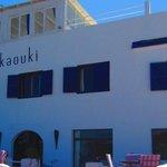 Impression du Blue Kaouki Hotel